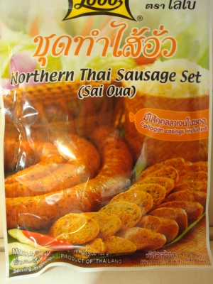 Lobo Northern Thai Sausage Set