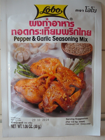 Lobo Pepper & Garlic Seasoning Mix