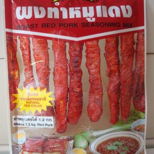 Lobo Red Roast Pork Seasoning mix