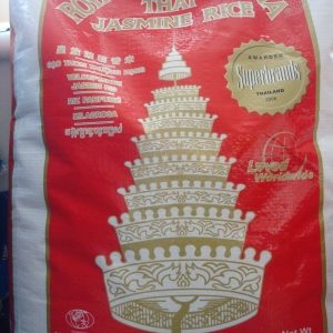 Royal Umbrella Jasmine Rice 10kg.(Milagrosa Rice)