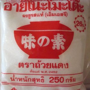Ajinomoto seasoning salt. 250 gms