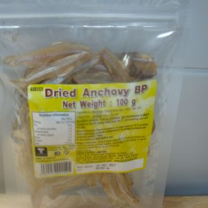 Asean Seas Headless Dried Anchovy