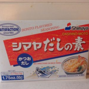 Bonito Seasoning  soup flakes. 10 sachets in the box.