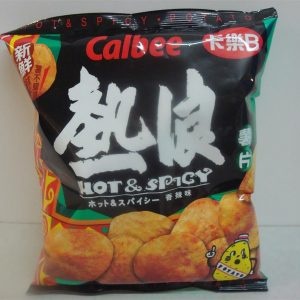 Calbee Potato Crisps-Hot & Spicy