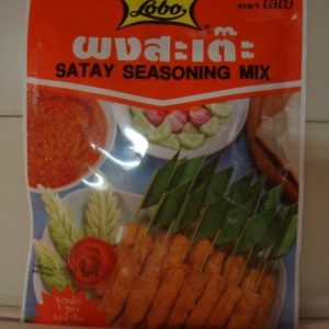Lobo Satay Seasoning Sauce Mix