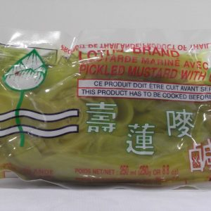 Lotus brand Pickled Mustard with chilli.