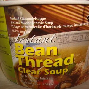 Mama Bean Thread Clear Soup Meat Balls & Mush...