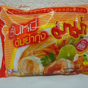 Mama Rice Vermicelli Tom Yam koong Flavor NEW
