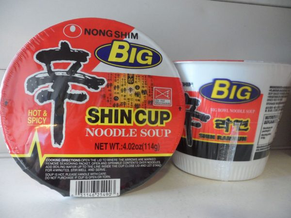 Nong Shim Big Bowl Noodles Hot & Spicy