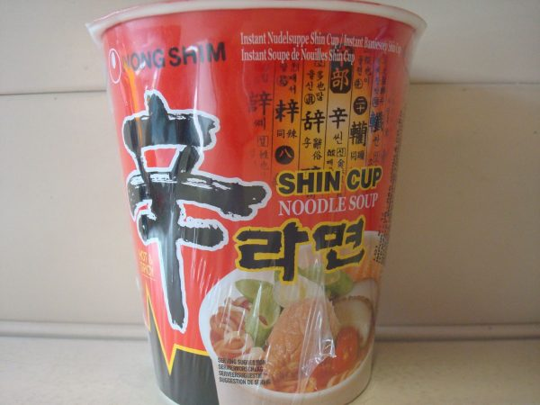 NongShim  Hot & Spicy Cup Noodles NEW