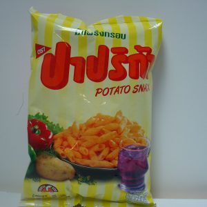 Paprika Potato Snack