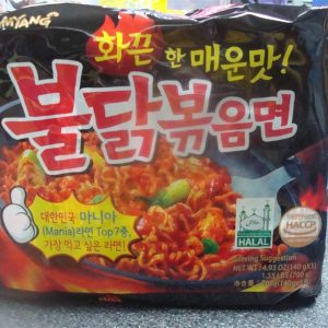 Samyang Hot Chicken Ramen Noodles,Stir Fried Extremely Spicy Noodles,Korean 5Packets