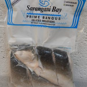 Bangus Pang Sinigang Gilled and Gutted Sliced Sara...