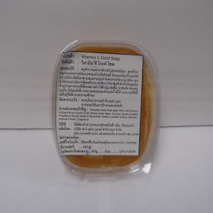 Thai Vitamin C Gold Soap