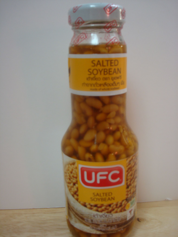 UFC Whole Yellow Salted Soy Beans