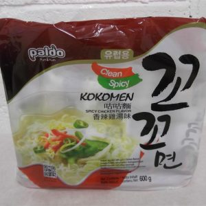 Kokomen Instant Noodles with Spicy Chicken Flavour...