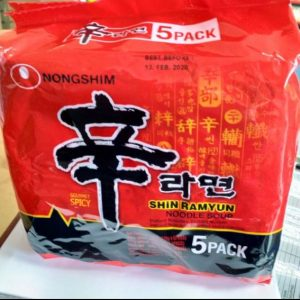 Gourmet Spicy ,Shin Ramyun Noodle Soup NongShim Korean 5Packets