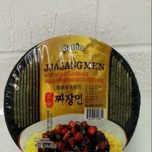 Korean Noodles JJajang Men in Cup with Black Bean ...