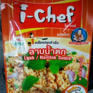 Thai Laab/Namtok Sauce,I Chef,Healthy, Mix Well wi...