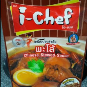 Chinese Stewed Sauce,I Chef Healthy 50g NEW
