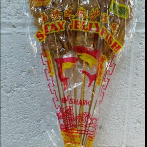 Satay JellyFish Flavour,Asian Snack Reduced price ...