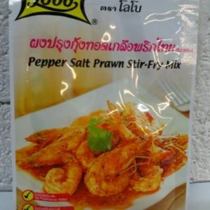Pepper Salt Prawn Stir-Fry Mix, Lobo Thai Seasonin...