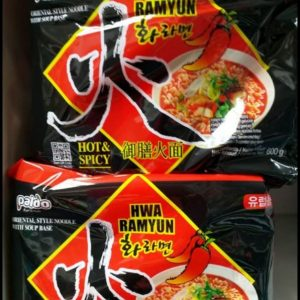 Hwa Ramyun Hot & Spicy Noodles,Oriental Style Noodles with Soup Base, Paldo Brand Korean Product