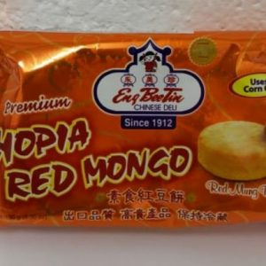 Hopia Red Mongo,Eng Bee Tin Brand,Product of the P...