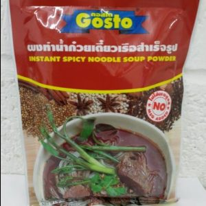 Instant Spicy Noodle Soup Powder,Gosto product of ...