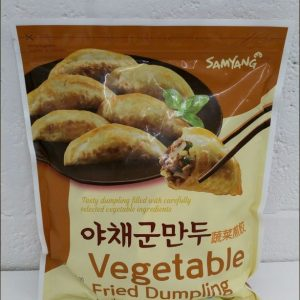 Vegetable Fried Dumplings,Samyang Brand