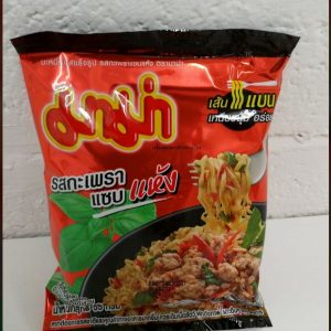 Mama Spicy Basil Stir Fried Flavoured Noodles